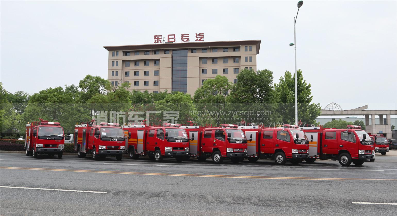 6台3吨水罐消防车发往赣州
