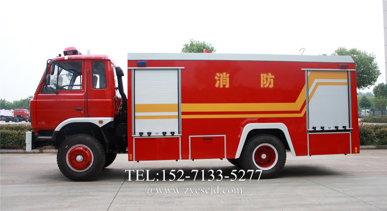 消防车的首次保养怎样做