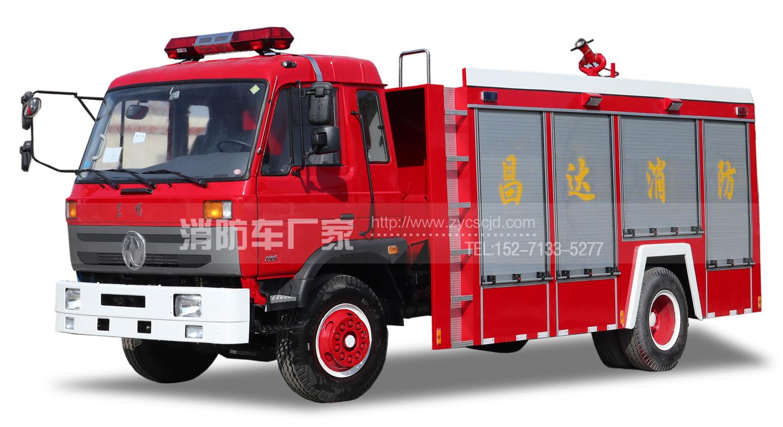 东风153单排座6吨泡沫消防车