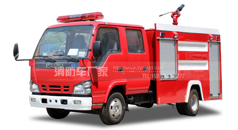 4吨小型水罐消防车【五十铃】