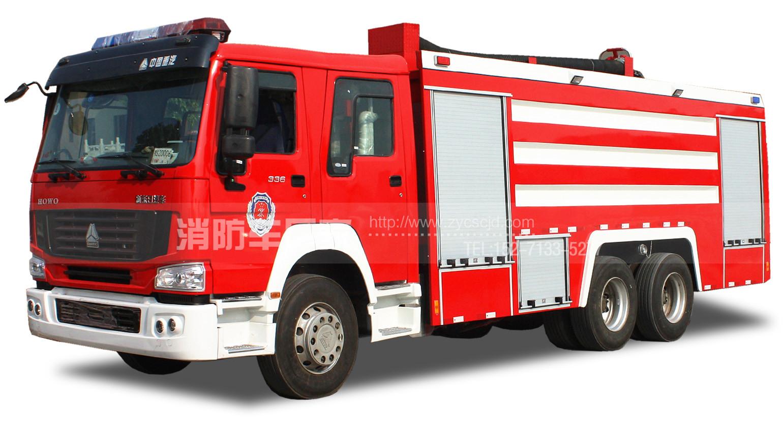 12吨重汽豪沃泡沫消防车