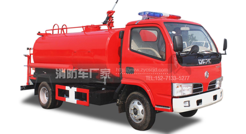 4吨东风福瑞卡消防洒水车【中置泵】