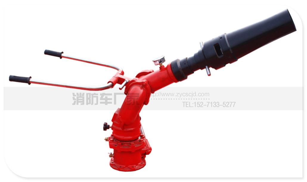 PS32泡沫消防炮