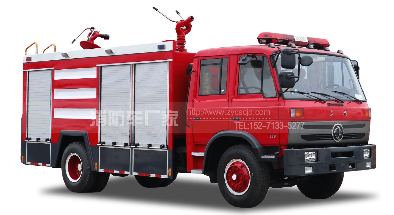 东风153干粉泡沫联用消防车