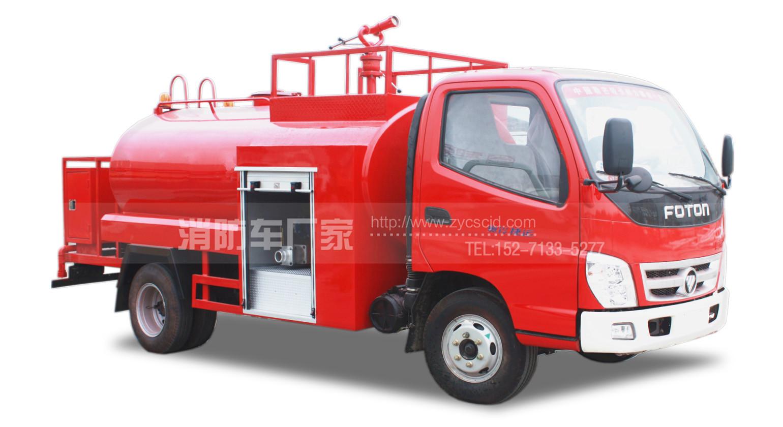 4吨福田消防洒水车【中置泵】