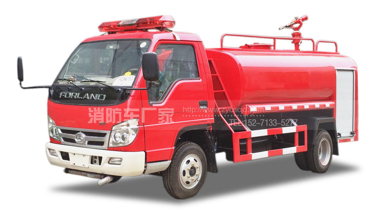 4吨福田消防洒水车【后置泵】