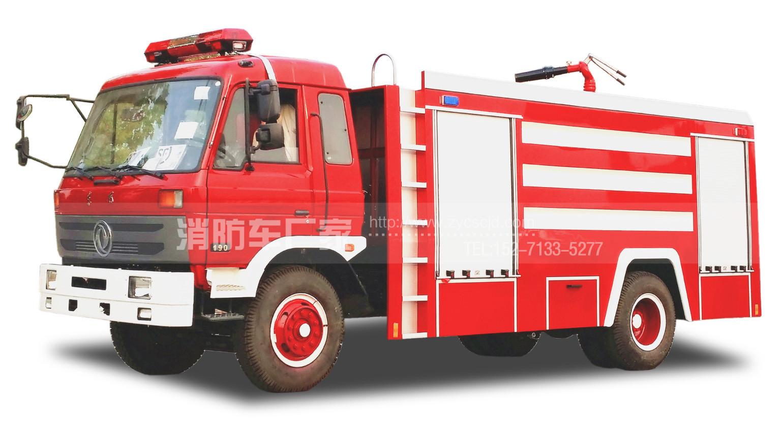 东风153单排8吨水罐消防车