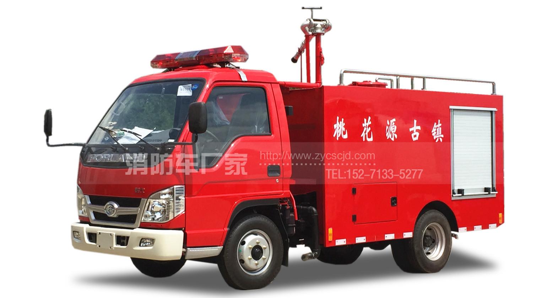 福田2吨简易消防车(10万以内消防车)