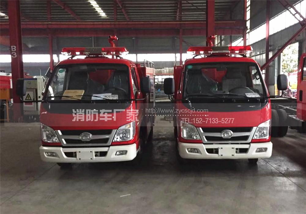 2台福田2吨微型消防车准备发往广东惠州