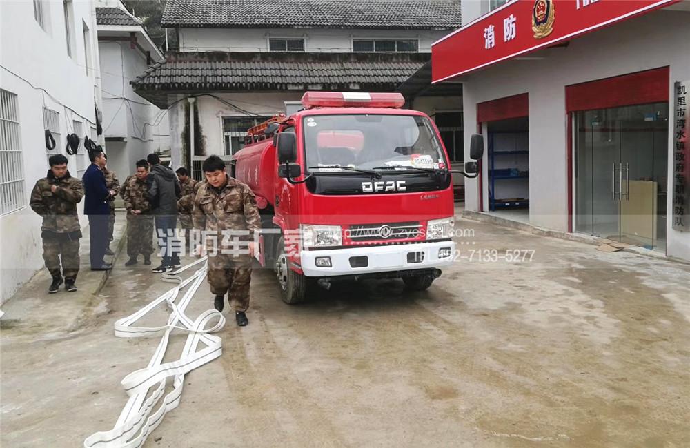 5吨消防洒水车正式服役凯里市某专职消防队