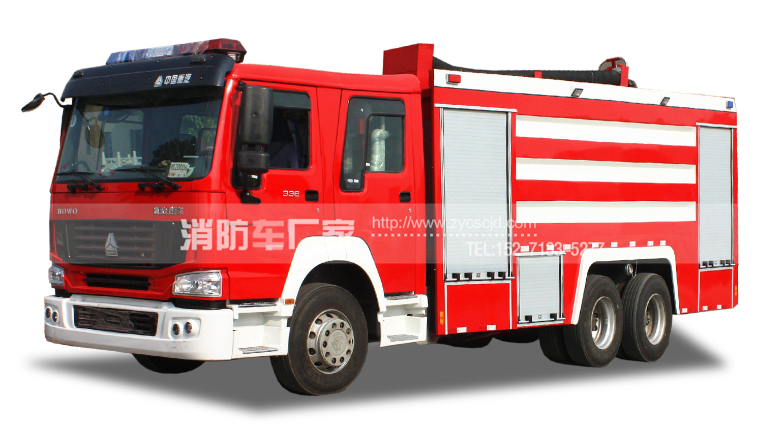 重汽豪沃12吨水罐消防车