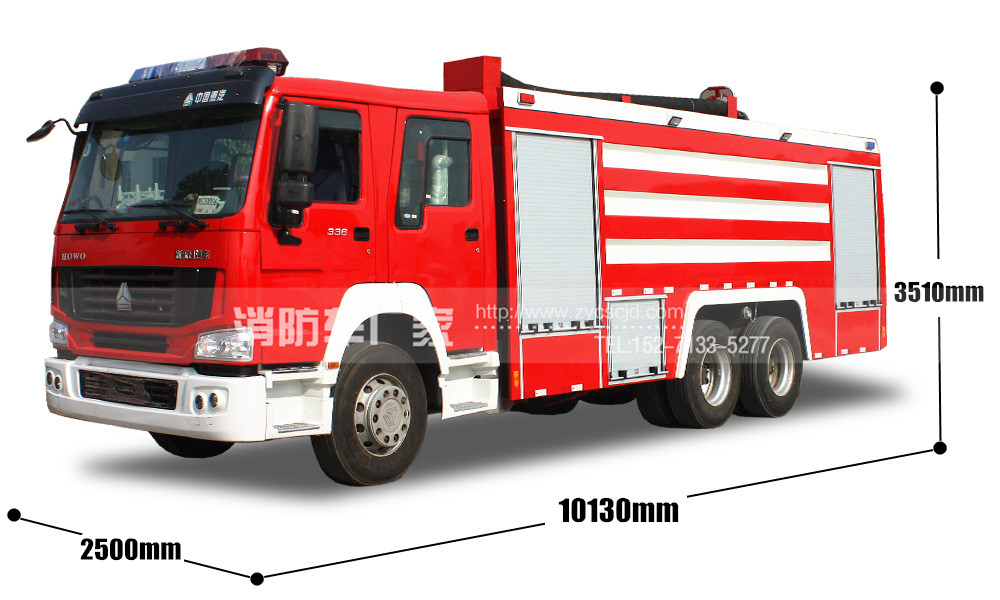 12吨消防车