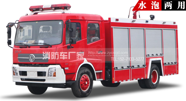 国五东风天锦6吨泡沫消防车