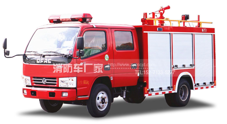 国五东风2.5吨水罐消防车