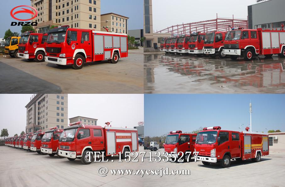 24种国内消防车型的功能介绍