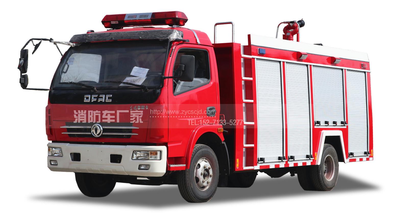 4吨东风多利卡单排座消防车