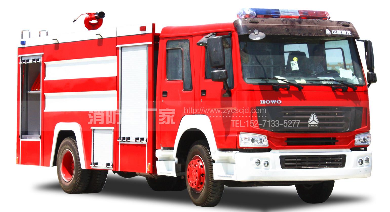 重汽10吨消防车
