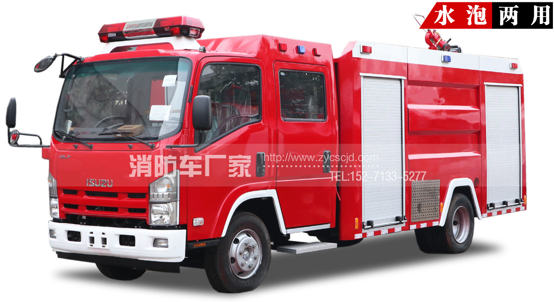 消防队专用五十铃3吨泡沫消防车
