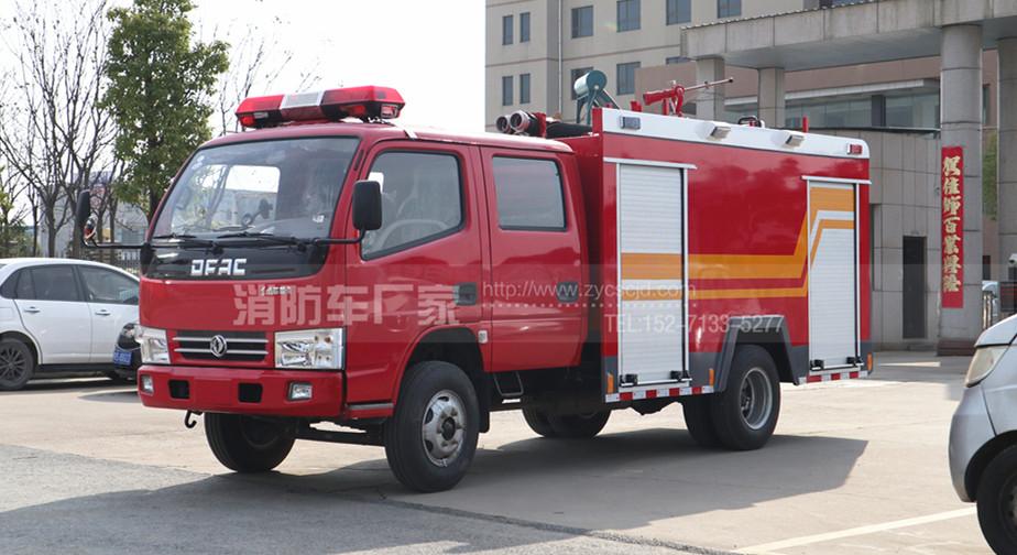 小型消防车产品汇总及价格详解