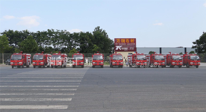 出口缅甸10台3吨水罐消防车案例