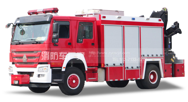 消防队专用重汽豪沃抢险救援消防车