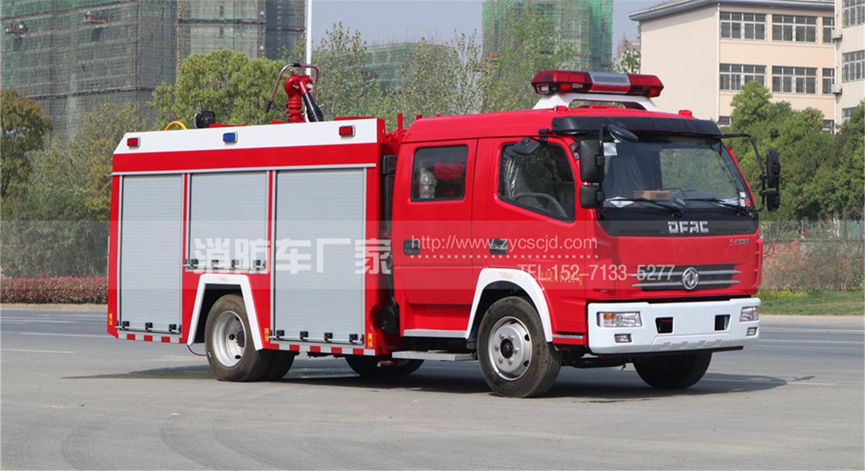 湖南张家界消防车用户:定购东风多利卡4吨水罐消防车