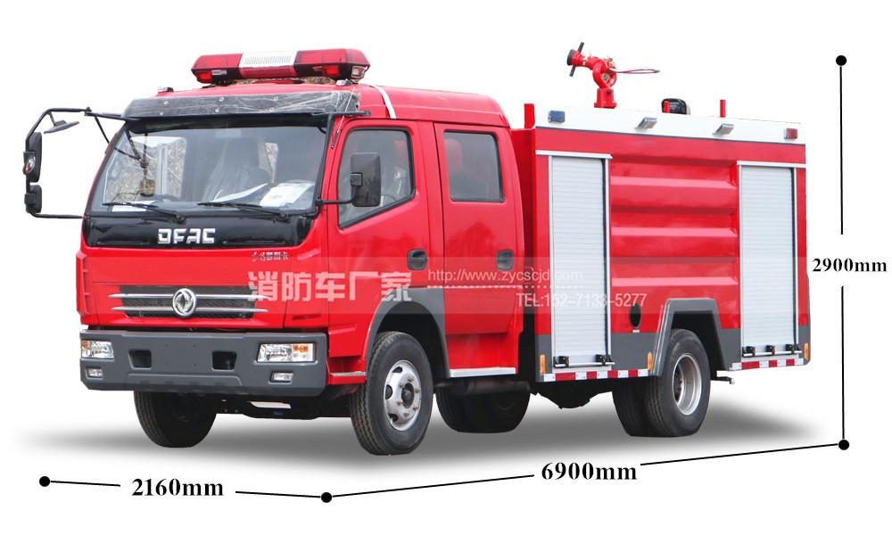 东风4吨水罐消防车(10-20万消防车)