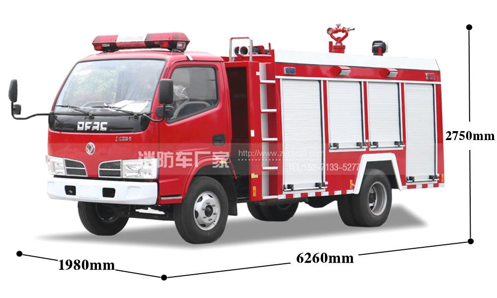 东风福瑞卡单排3吨水罐消防车