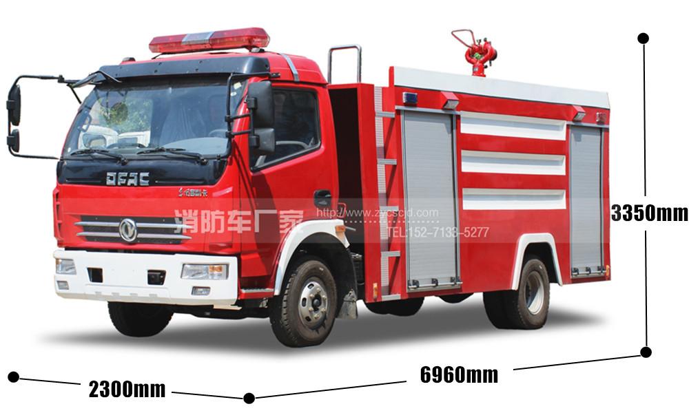 东风多利卡5吨消防车