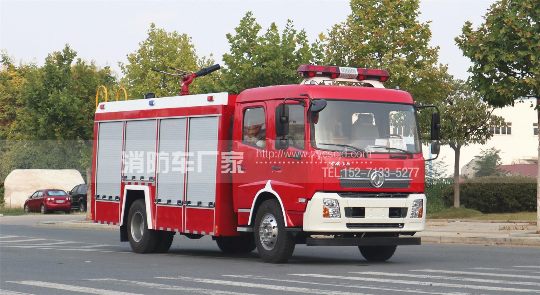 云南昆明消防车用户:定购东风天锦6吨泡沫消防车