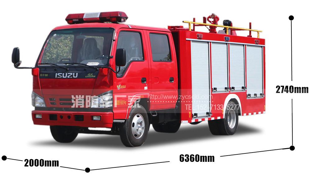五十铃600P消防车