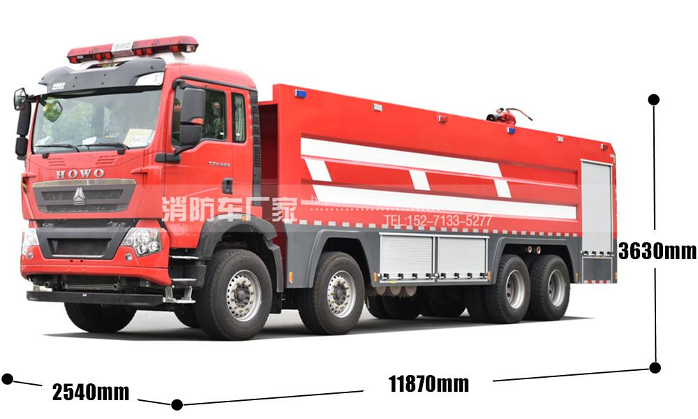 重汽25吨消防车