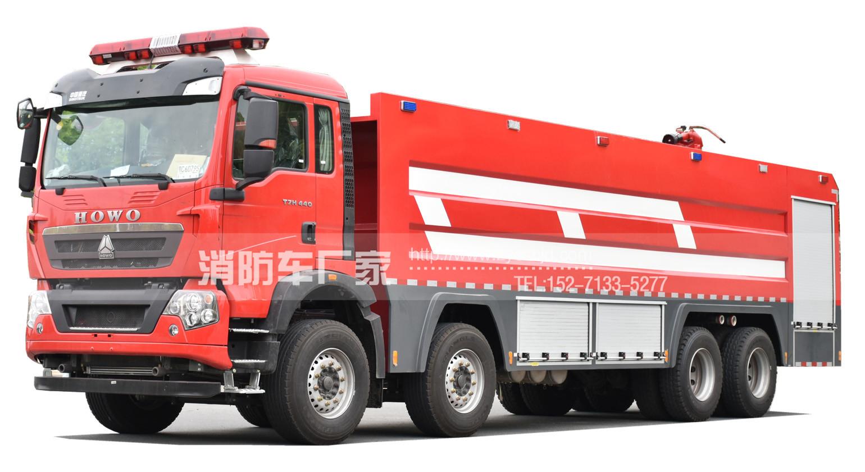 25吨豪沃前四后八泡沫消防车