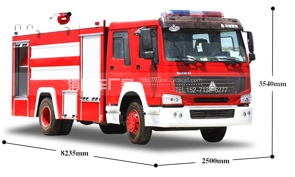 重汽10吨泡沫消防车(40万起消防车)