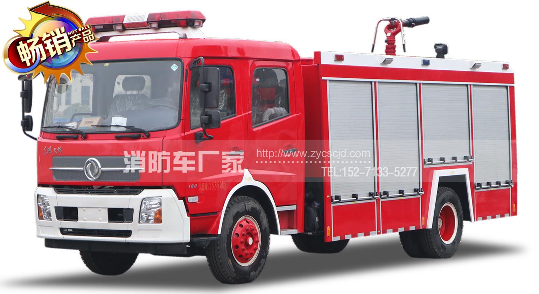国五东风天锦6吨水罐消防车