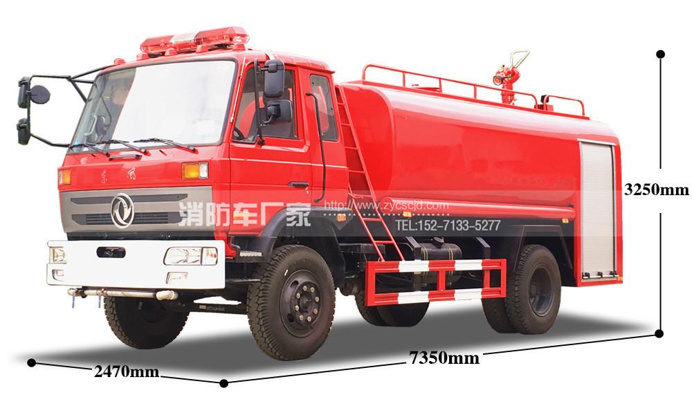 东风 8吨简易消防车(10-20万消防车)