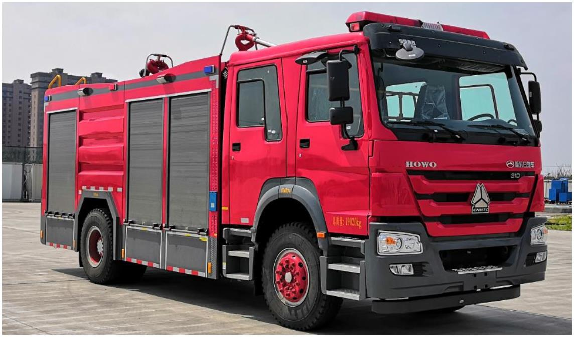 湖北新东日最新水干粉联用消防车公告下达
