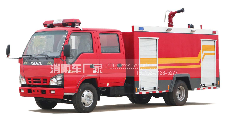 专职队专用五十铃600P 4吨水罐消防车