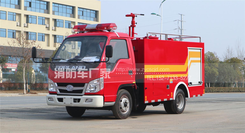 广东广州消防车用户:定购福田2吨水罐消防车