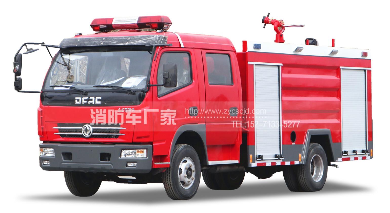 企业专用4吨水罐消防车(双排座)