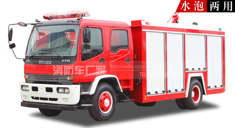【五十铃】FTR  6吨泡沫消防车