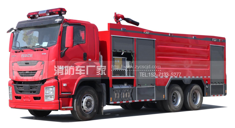 五十铃巨咖泡沫干粉联用消防车