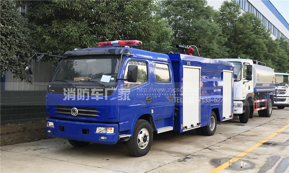 蓝色消防车