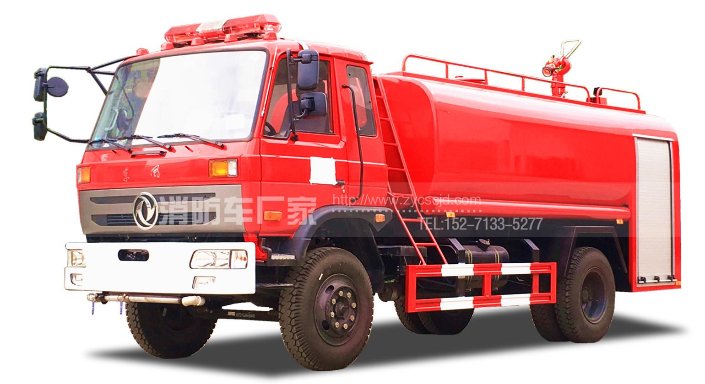 东风8吨简易消防车