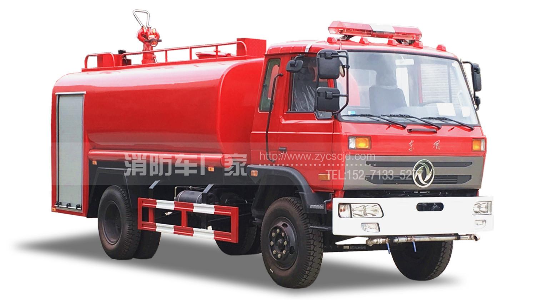 东风10吨简易消防车