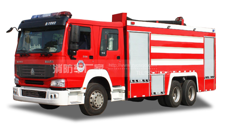 重汽12吨泡沫消防车