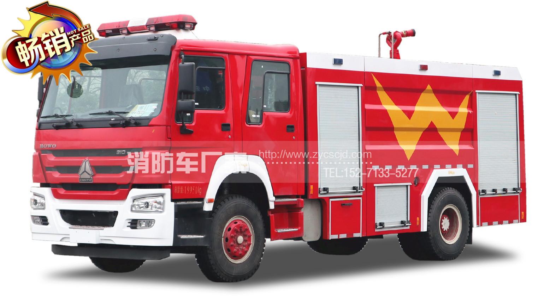 重汽单桥水罐消防车