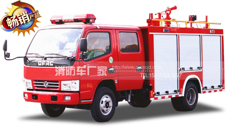 2019年消防车价格,消防车报价,消防车价格表