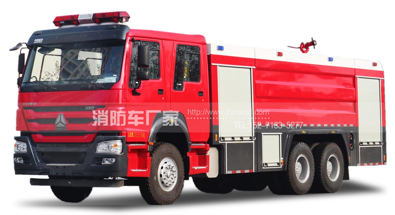 【重汽牌】豪沃16吨水罐消防车