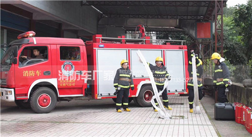 四川宣汉客户在我公司订购消防车使用反馈
